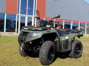 Arctic Cat 450I Alterra 4x4 ATV & Quad
