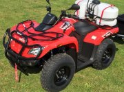 Arctic Cat 450 4x4 2015 ATV & Quad