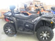 CF Moto CF Force 450 4x4 LOF Altele